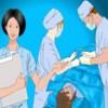 Apandis Ameliyatı
